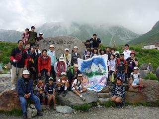 16-17 立山登山地区提出.jpg