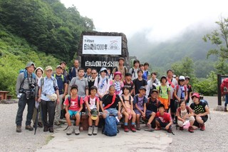 登山1.jpg